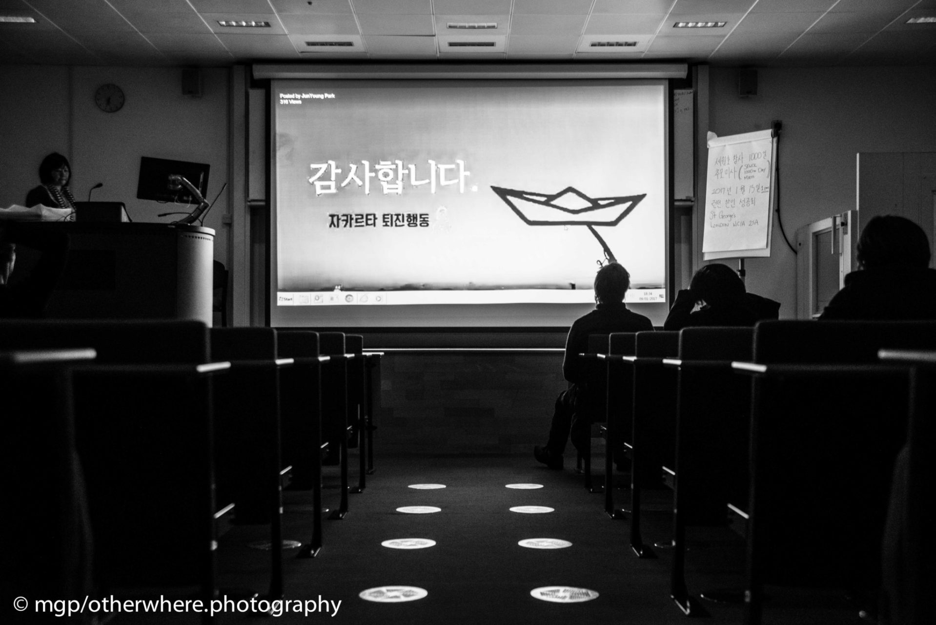 London, UK (January 2017): On January 9th, 2017 one thousand days have passed since the MV Sewol sank. The London group marks the anniversary by screening the documentary Sewol, which is sparsely attended, in part due to a Tube strike that takes place that day.
