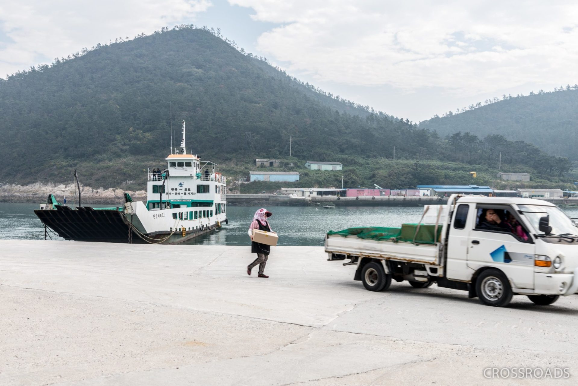 The island's only connection to the mainland is a ferry that arrives – weather permitting – once a day, bringing essential items and picking up fish and seaweed that the islanders sell to earn their living.
